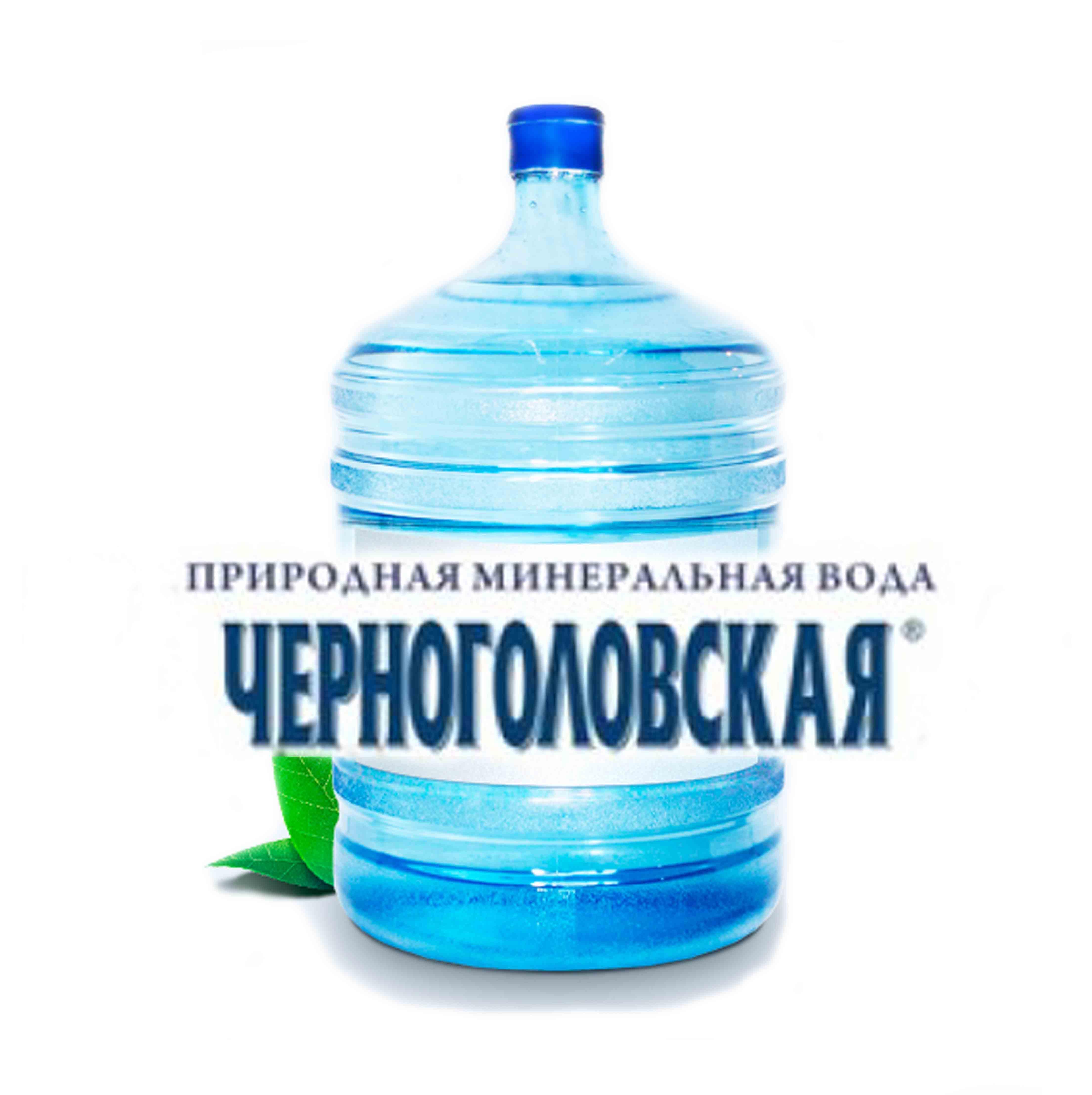 Черноголовская_2