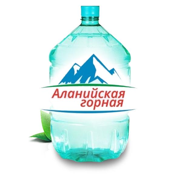 аланийская2